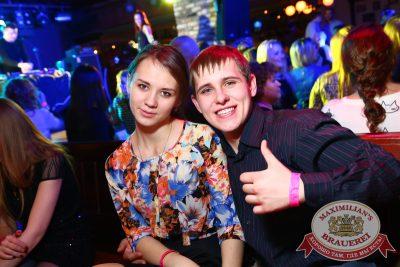 «Дыхание ночи»: DJ Misha Pioner & Annet (Екатеринбург), 14 ноября 2014 - Ресторан «Максимилианс» Екатеринбург - 09