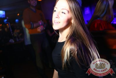 «Дыхание ночи»: DJ Misha Pioner & Annet (Екатеринбург), 14 ноября 2014 - Ресторан «Максимилианс» Екатеринбург - 10