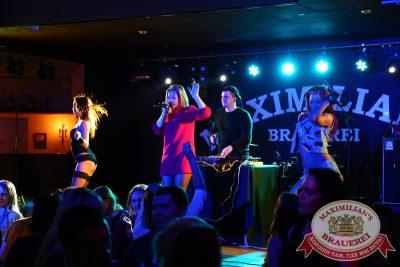 «Дыхание ночи»: DJ Misha Pioner & Annet (Екатеринбург), 14 ноября 2014 - Ресторан «Максимилианс» Екатеринбург - 11