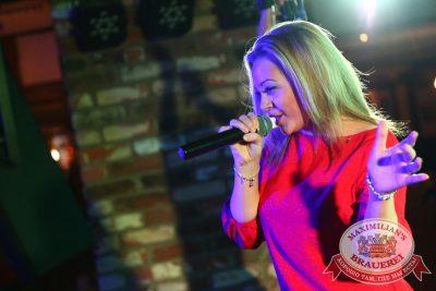 «Дыхание ночи»: DJ Misha Pioner & Annet (Екатеринбург), 14 ноября 2014 - Ресторан «Максимилианс» Екатеринбург - 12
