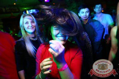 «Дыхание ночи»: DJ Misha Pioner & Annet (Екатеринбург), 14 ноября 2014 - Ресторан «Максимилианс» Екатеринбург - 13
