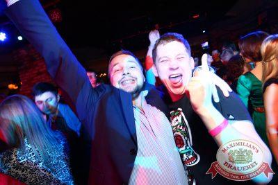 «Дыхание ночи»: DJ Misha Pioner & Annet (Екатеринбург), 14 ноября 2014 - Ресторан «Максимилианс» Екатеринбург - 14