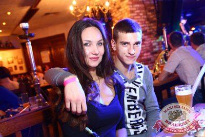 «Дыхание ночи»: DJ Misha Pioner & Annet (Екатеринбург), 14 ноября 2014 - Ресторан «Максимилианс» Екатеринбург - 15