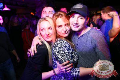 «Дыхание ночи»: DJ Misha Pioner & Annet (Екатеринбург), 14 ноября 2014 - Ресторан «Максимилианс» Екатеринбург - 16