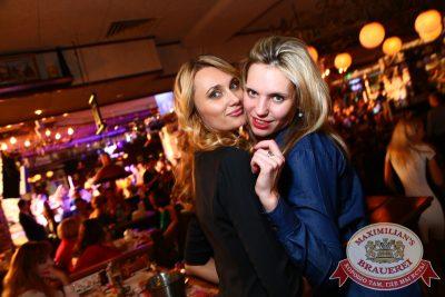 «Дыхание ночи»: DJ Misha Pioner & Annet (Екатеринбург), 14 ноября 2014 - Ресторан «Максимилианс» Екатеринбург - 17