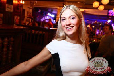 «Дыхание ночи»: DJ Misha Pioner & Annet (Екатеринбург), 14 ноября 2014 - Ресторан «Максимилианс» Екатеринбург - 18