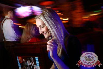 «Дыхание ночи»: DJ Misha Pioner & Annet (Екатеринбург), 14 ноября 2014 - Ресторан «Максимилианс» Екатеринбург - 20
