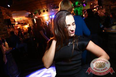 «Дыхание ночи»: DJ Misha Pioner & Annet (Екатеринбург), 14 ноября 2014 - Ресторан «Максимилианс» Екатеринбург - 21