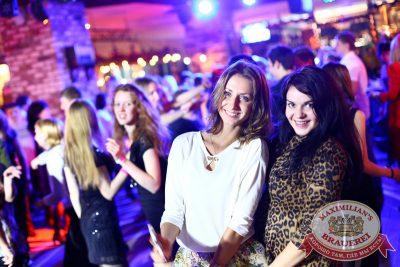 «Дыхание ночи»: DJ Misha Pioner & Annet (Екатеринбург), 14 ноября 2014 - Ресторан «Максимилианс» Екатеринбург - 22