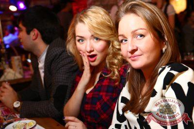 «Дыхание ночи»: DJ Misha Pioner & Annet (Екатеринбург), 14 ноября 2014 - Ресторан «Максимилианс» Екатеринбург - 23