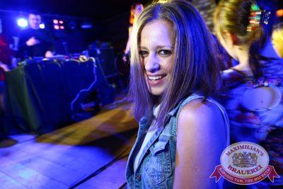 «Дыхание ночи»: DJ Misha Pioner & Annet (Екатеринбург), 14 ноября 2014 - Ресторан «Максимилианс» Екатеринбург - 26