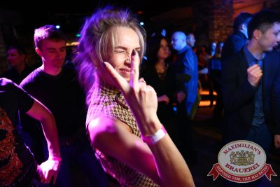 «Дыхание ночи»: DJ Misha Pioner & Annet (Екатеринбург), 14 ноября 2014 - Ресторан «Максимилианс» Екатеринбург - 27