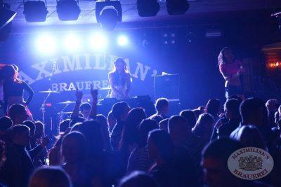 «Дыхание ночи»: DJ Natasha Baccardi, 31 января 2014 - Ресторан «Максимилианс» Екатеринбург - 01