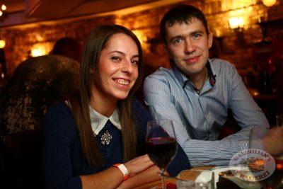 «Дыхание ночи»: DJ Natasha Baccardi, 31 января 2014 - Ресторан «Максимилианс» Екатеринбург - 04