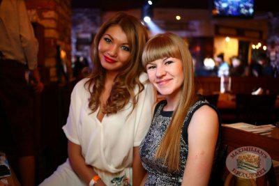 «Дыхание ночи»: DJ Natasha Baccardi, 31 января 2014 - Ресторан «Максимилианс» Екатеринбург - 06