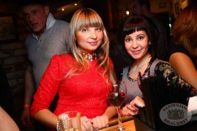 «Дыхание ночи»: DJ Natasha Baccardi, 31 января 2014 - Ресторан «Максимилианс» Екатеринбург - 07