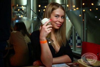 «Дыхание ночи»: DJ Natasha Baccardi, 31 января 2014 - Ресторан «Максимилианс» Екатеринбург - 08
