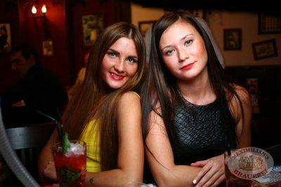 «Дыхание ночи»: DJ Natasha Baccardi, 31 января 2014 - Ресторан «Максимилианс» Екатеринбург - 09