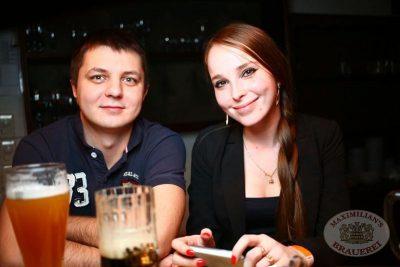 «Дыхание ночи»: DJ Natasha Baccardi, 31 января 2014 - Ресторан «Максимилианс» Екатеринбург - 10