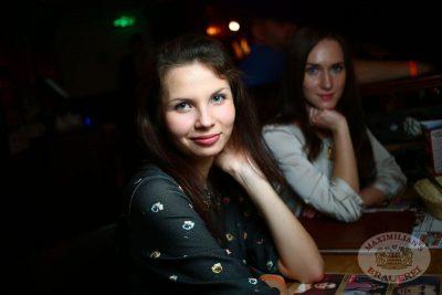 «Дыхание ночи»: DJ Natasha Baccardi, 31 января 2014 - Ресторан «Максимилианс» Екатеринбург - 12