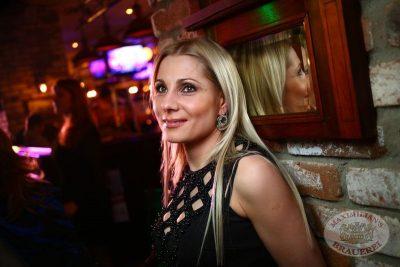 «Дыхание ночи»: DJ Natasha Baccardi, 31 января 2014 - Ресторан «Максимилианс» Екатеринбург - 16