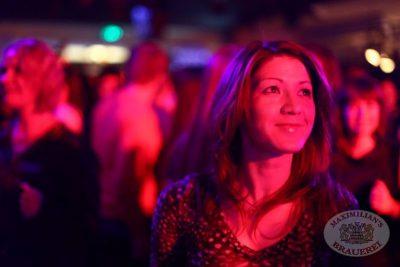 «Дыхание ночи»: DJ Natasha Baccardi, 31 января 2014 - Ресторан «Максимилианс» Екатеринбург - 19