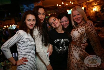 «Дыхание ночи»: DJ Natasha Baccardi, 31 января 2014 - Ресторан «Максимилианс» Екатеринбург - 21