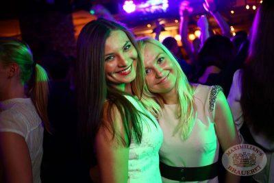 «Дыхание ночи»: DJ Natasha Baccardi, 31 января 2014 - Ресторан «Максимилианс» Екатеринбург - 23