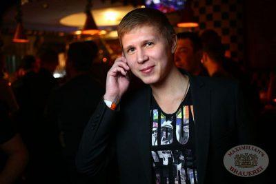 «Дыхание ночи»: DJ Natasha Baccardi, 31 января 2014 - Ресторан «Максимилианс» Екатеринбург - 24