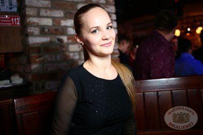 «Дыхание ночи»: DJ Natasha Baccardi, 31 января 2014 - Ресторан «Максимилианс» Екатеринбург - 25