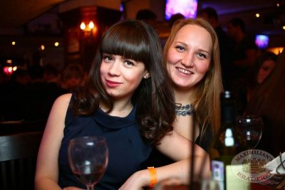 «Дыхание ночи»: DJ Natasha Baccardi, 31 января 2014 - Ресторан «Максимилианс» Екатеринбург - 26