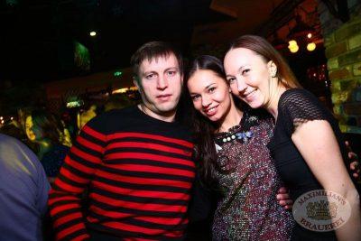 «Дыхание ночи»: DJ Natasha Baccardi, 31 января 2014 - Ресторан «Максимилианс» Екатеринбург - 28