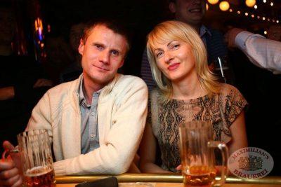 «Дыхание ночи»: DJ Natasha Baccardi, 31 января 2014 - Ресторан «Максимилианс» Екатеринбург - 29