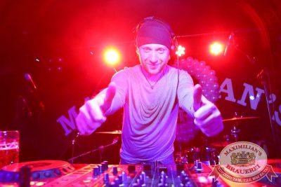 «Дыхание ночи»: DJ Nejtrino (Москва), 14 февраля 2015 - Ресторан «Максимилианс» Екатеринбург - 01
