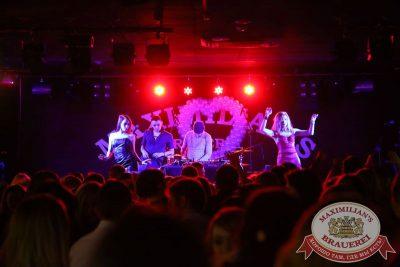 «Дыхание ночи»: DJ Nejtrino (Москва), 14 февраля 2015 - Ресторан «Максимилианс» Екатеринбург - 02