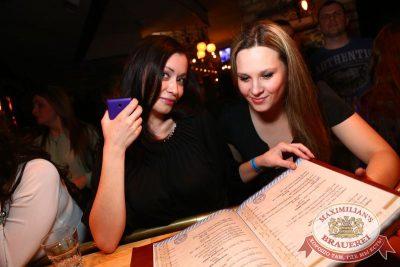 «Дыхание ночи»: DJ Nejtrino (Москва), 14 февраля 2015 - Ресторан «Максимилианс» Екатеринбург - 05