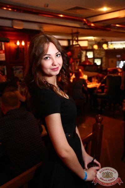 «Дыхание ночи»: DJ Nejtrino (Москва), 14 февраля 2015 - Ресторан «Максимилианс» Екатеринбург - 06