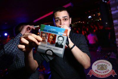 «Дыхание ночи»: DJ Nejtrino (Москва), 14 февраля 2015 - Ресторан «Максимилианс» Екатеринбург - 09