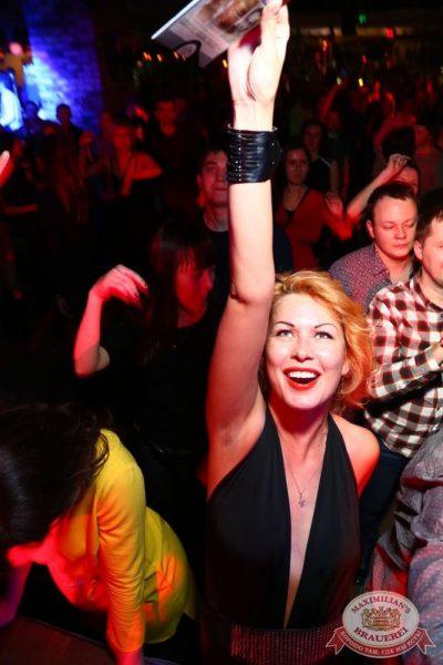 «Дыхание ночи»: DJ Nejtrino (Москва), 14 февраля 2015 - Ресторан «Максимилианс» Екатеринбург - 10