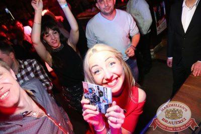«Дыхание ночи»: DJ Nejtrino (Москва), 14 февраля 2015 - Ресторан «Максимилианс» Екатеринбург - 11