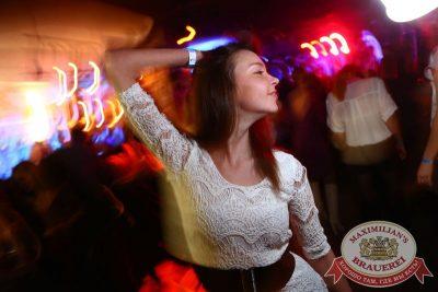 «Дыхание ночи»: DJ Nejtrino (Москва), 14 февраля 2015 - Ресторан «Максимилианс» Екатеринбург - 13