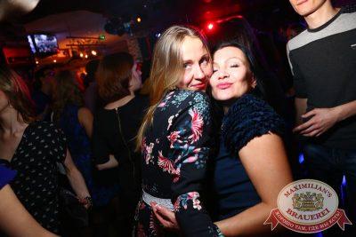 «Дыхание ночи»: DJ Nejtrino (Москва), 14 февраля 2015 - Ресторан «Максимилианс» Екатеринбург - 15