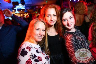 «Дыхание ночи»: DJ Nejtrino (Москва), 14 февраля 2015 - Ресторан «Максимилианс» Екатеринбург - 18