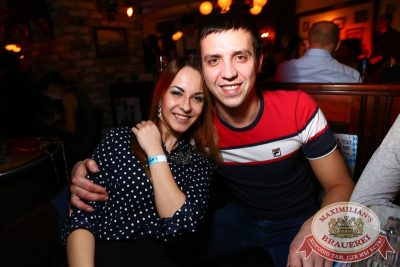 «Дыхание ночи»: DJ Nejtrino (Москва), 14 февраля 2015 - Ресторан «Максимилианс» Екатеринбург - 19