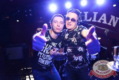 «Дыхание ночи»: DJ NiL & Anthony EL Mejor, 24 октября 2014 - Ресторан «Максимилианс» Екатеринбург - 01
