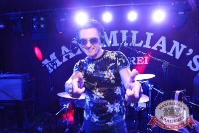 «Дыхание ночи»: DJ NiL & Anthony EL Mejor, 24 октября 2014 - Ресторан «Максимилианс» Екатеринбург - 02