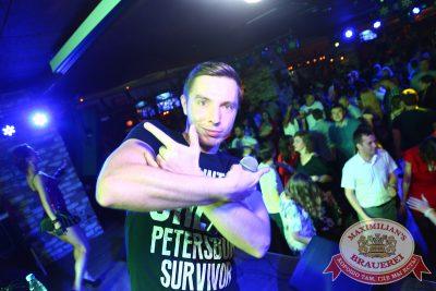 «Дыхание ночи»: DJ NiL & Anthony EL Mejor, 24 октября 2014 - Ресторан «Максимилианс» Екатеринбург - 03