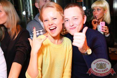 «Дыхание ночи»: DJ NiL & Anthony EL Mejor, 24 октября 2014 - Ресторан «Максимилианс» Екатеринбург - 05