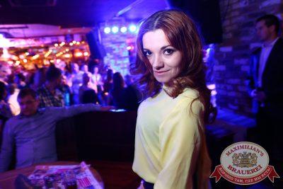 «Дыхание ночи»: DJ NiL & Anthony EL Mejor, 24 октября 2014 - Ресторан «Максимилианс» Екатеринбург - 06