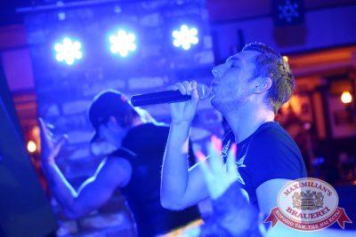 «Дыхание ночи»: DJ NiL & Anthony EL Mejor, 24 октября 2014 - Ресторан «Максимилианс» Екатеринбург - 09